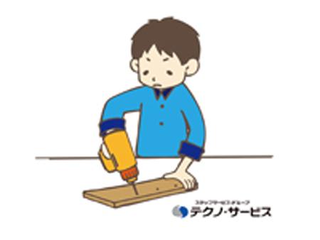 部品の加工など[387380]