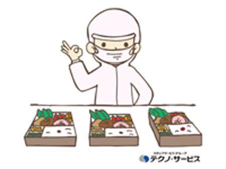 パスタ麺の製造作業[391991]
