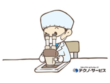 目視検査など[380036]