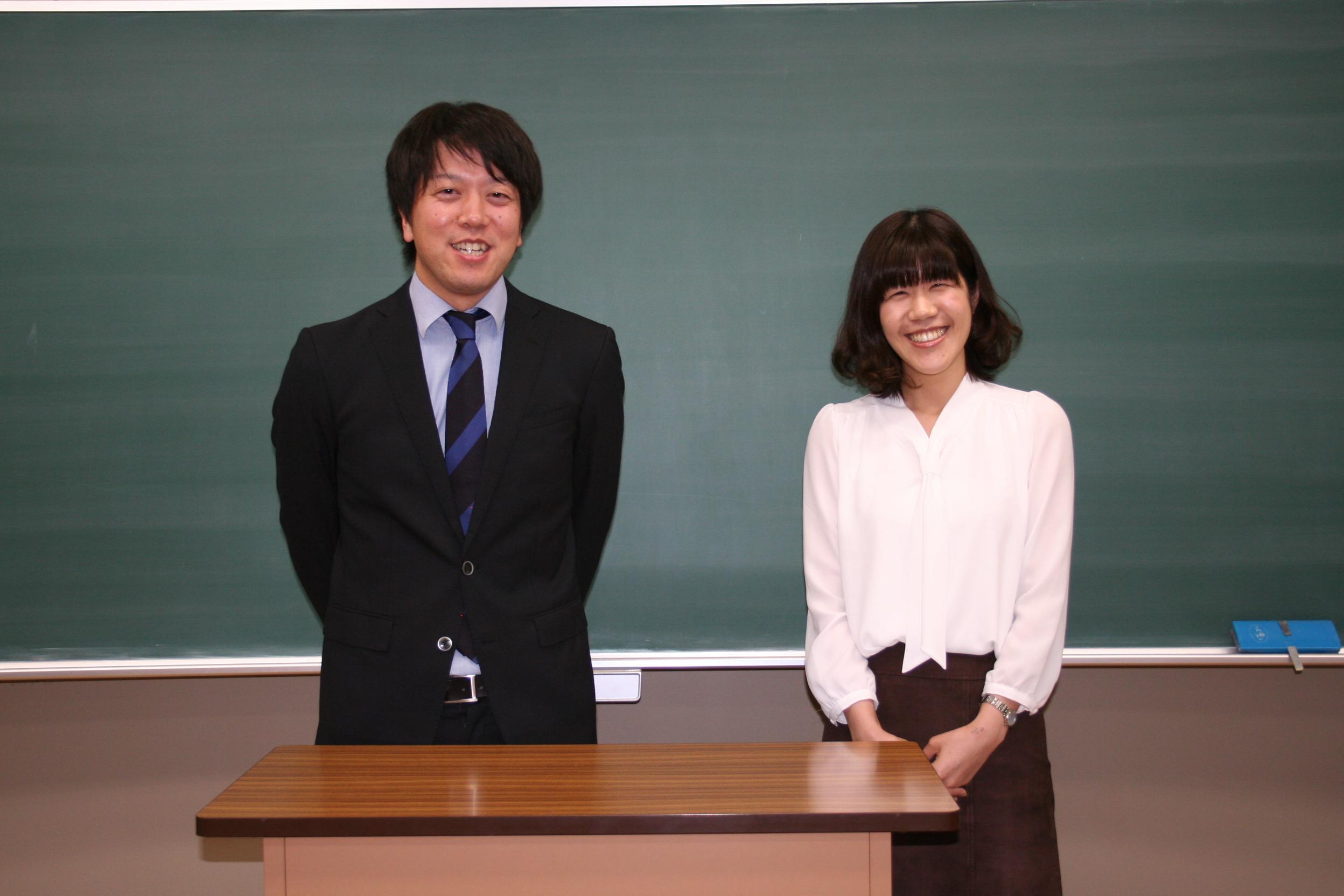 高等学校講師【常勤】