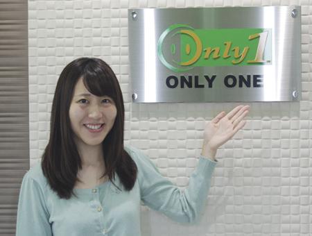 派-c1563【稲敷市】デイサービス介護職