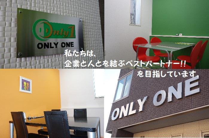 派-d1564【かすみがうら市】コンビニエンスストア店員