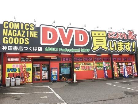 店舗スタッフ(コミック・マガジン・DVDの販売陳列など)