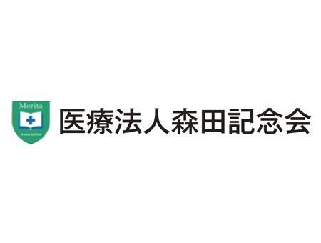 【常勤】理学療法士
