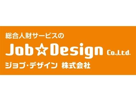 A.ピッキング作業 B.フォークリフト・倉庫内作業