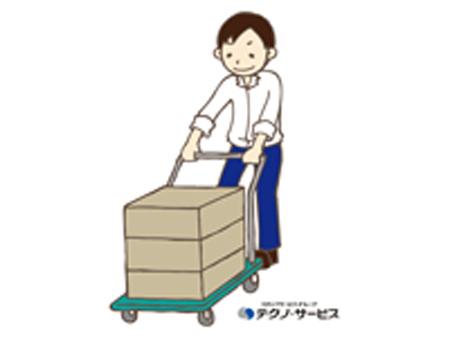 製品の運搬作業など[494619]