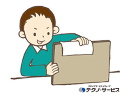 洗浄作業[348253]