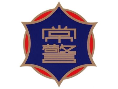 JR関連工事の警備員