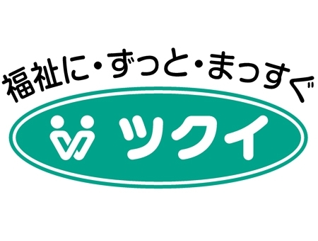 生活相談員(デイサービス)
