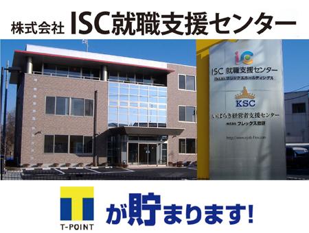[仕事№5287]即日~8/31!電子部品の製造・目視検査